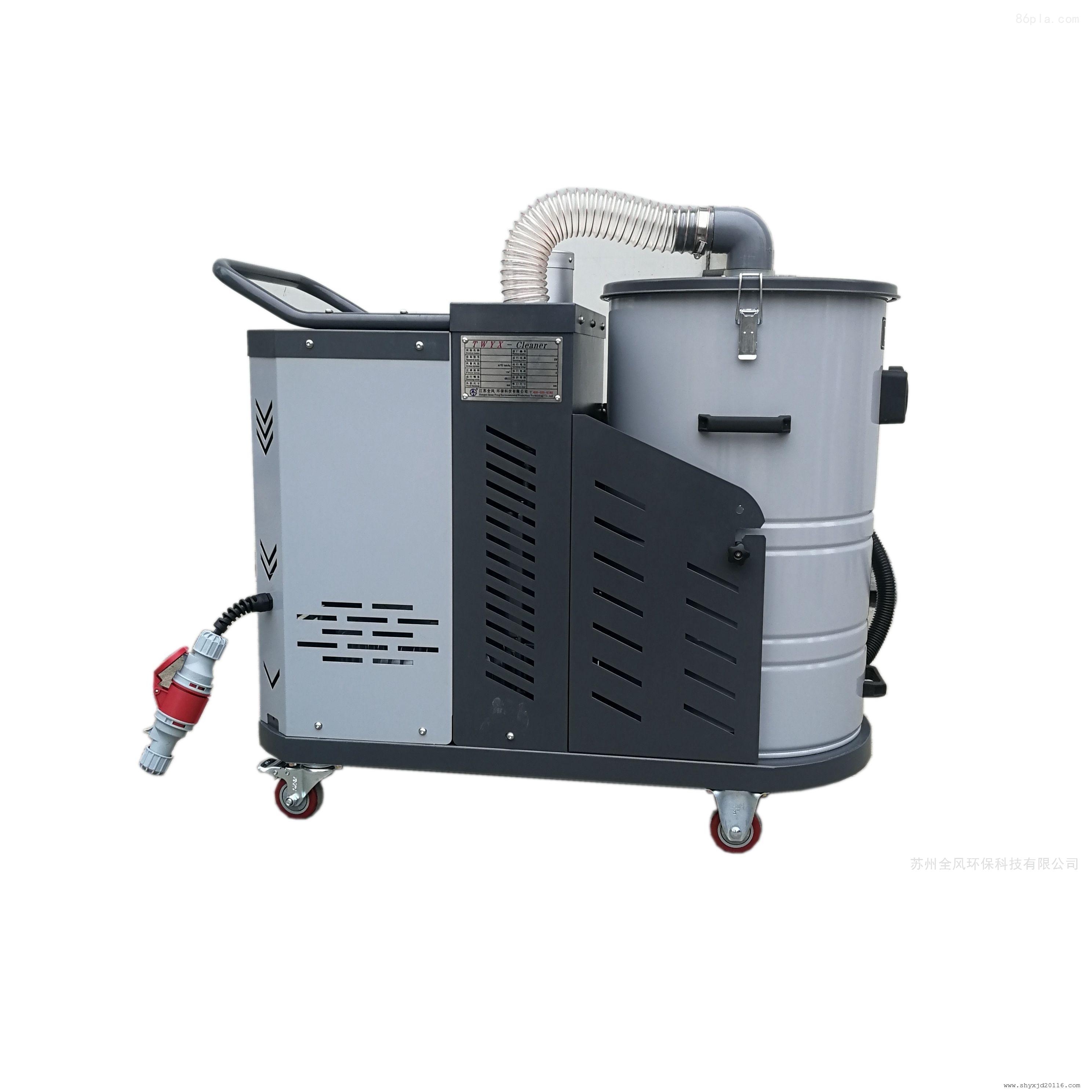 工业打磨碎渣粉尘高压吸尘器