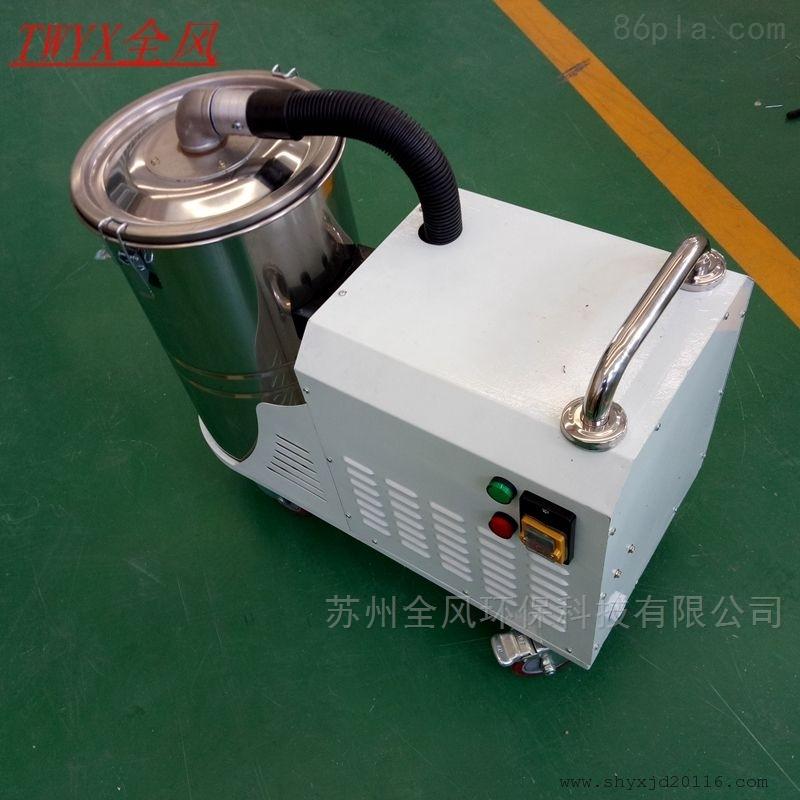 DL-5500布袋工业吸尘器