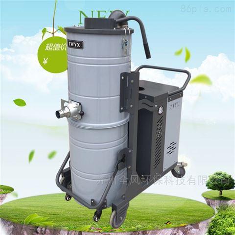 小型桶式工业车间吸尘器