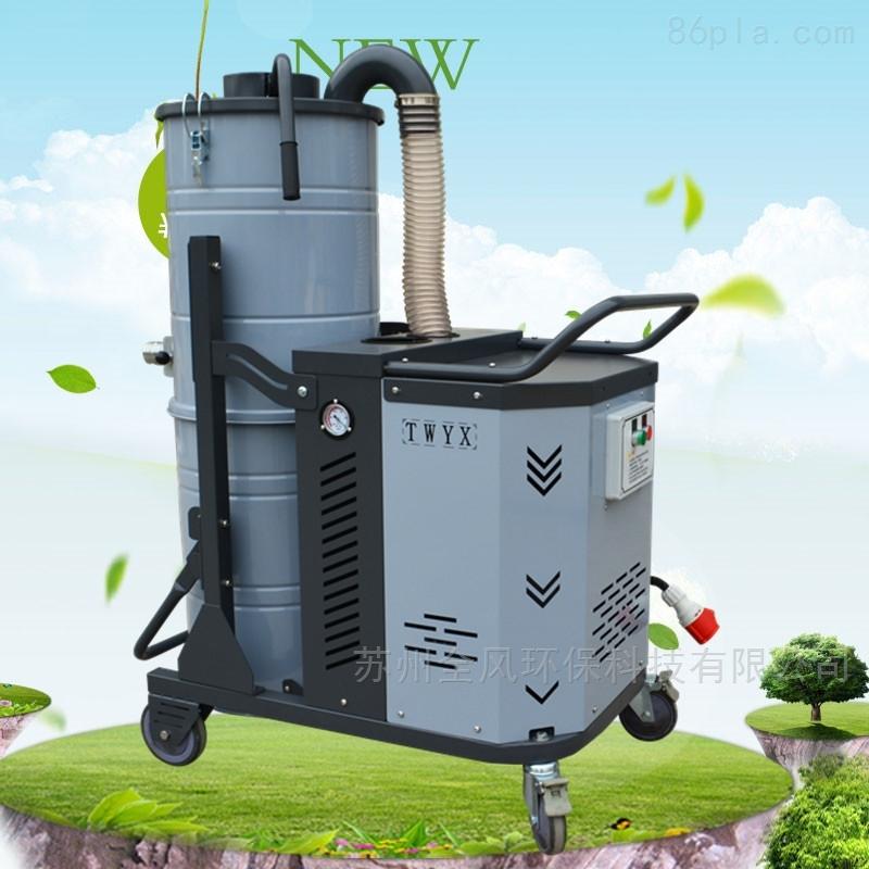 SH-3000大功率工业高压吸尘器