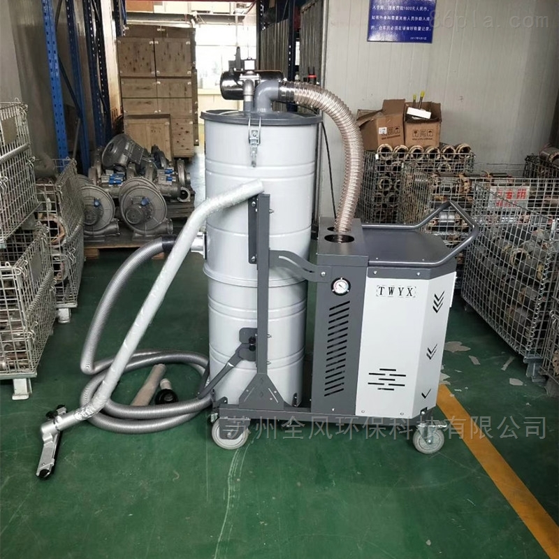 SH7500-7.5KW打磨抛光高压吸尘器