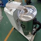 工业纺织车间吸毛絮移动式吸尘机