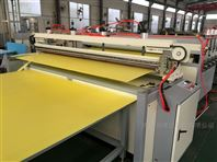 塑料中空格子板生產線