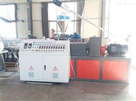 PVC穿線管生產線設備