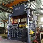供应湖北打包机,废铝屑压包机,金属打包设备