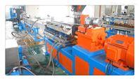 二步法硅烷交联电缆料造粒机(规格)