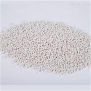 PPR管道再生塑料颗粒 电力管道管材专用料