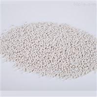 PPR管道再生塑料顆粒 電力管道管材專用料