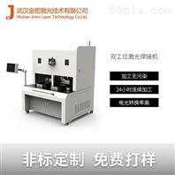 电子电路双工位精密激光焊接机