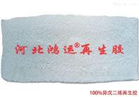 降低生產成本用灰色異戊二烯再生膠