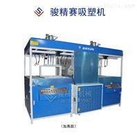 汽车行李箱350KW吸塑机价格 箱包制造自动化