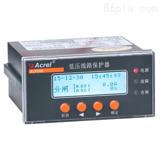 安科瑞ALP系列低压保护器