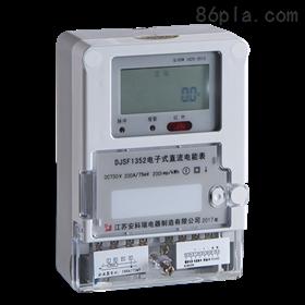 安科瑞DJSF1352型电子式直流电能表