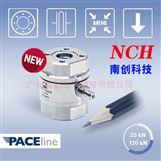 美国omega压力传感器-PX409-500GV-广州南创