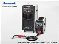 潮汕松下二氧化碳焊机YD-500GL5不锈钢焊机