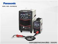 佛山松下气保焊机YD-350GR5自动焊接机器人