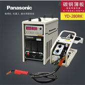 佛山松下小电流焊机YD-280RK1松下焊铁专用