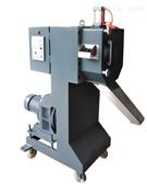 LQ-300悬臂型切粒机