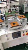 塑料外殼絲印機塑料板網印機電器外殼移印機