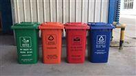 徐州都程塑料垃圾桶耐撞击耐低温现货配送