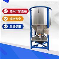 廠家批發塑料攪拌機 安慶塑料粒子拌料機