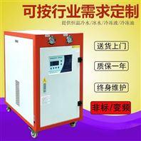 专业工业冷水机厂家 水冷式冷冻机挤出冷却