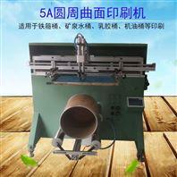 纸桶丝印机纸板桶网印机铁箍纸桶印刷机