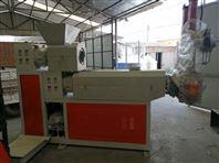 泡沫造粒機EPS設備廢舊塑料回收顆粒機