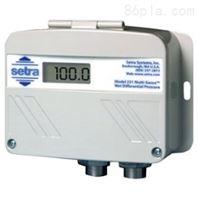 setra美国西特231湿湿差压传感器