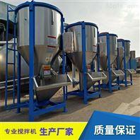 现货供应立式搅拌机 广元不锈钢拌料机