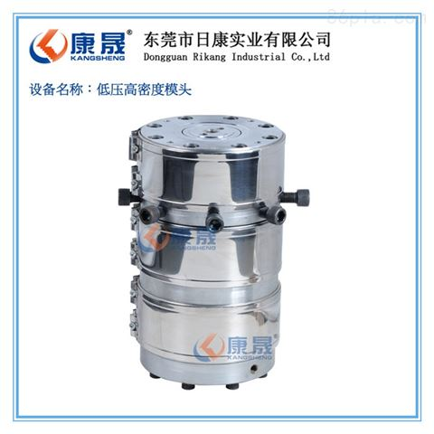 45单螺杆小型低压吹膜机 PO背心袋挤出设备