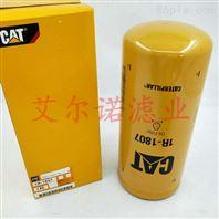 1R-1807卡特發電機組機油過濾器