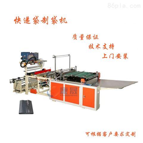 400型口罩袋子生产机器 东莞厂家供外包装