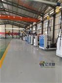 PU硬泡板材成型加工設備 聚氨酯硬泡發泡機