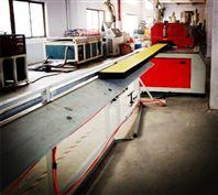 sj75海洋養殖踏板生產設備
