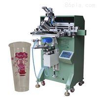 奶茶杯絲印機玻璃杯滾印機塑料杯絲網印刷機
