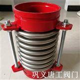 蘇州溝槽波紋補償器消防專用批發零售