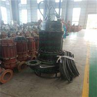 荆门高效率渣浆泵 大口径排泥泵