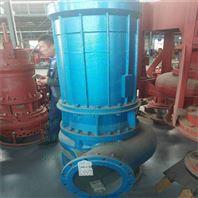 沃泉清淤工程用泵 电站蓄水填砂泵