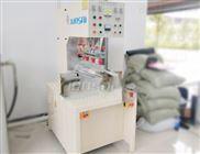 韭黃罩高頻熱合機 罩子專用設備批發