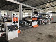 pp建筑模板机器
