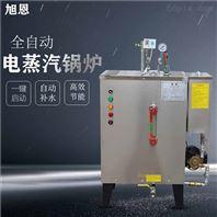 封品机加温配套12KW电加热蒸汽发生器