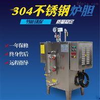 瓦楞机加热用304不锈钢电蒸汽发生器24-36KW