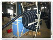 波纹管生产线 塑料管材生产厂家