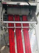 山东背包带电动烫断机 伸缩带裁断机出厂价