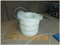 pert管材生产线 pert地暖管生产设备
