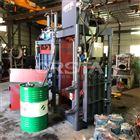 金屬紅牛罐回收壓縮打包設備