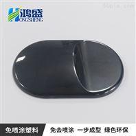 金属质感V0防火阻燃性能免喷涂材料美学塑料