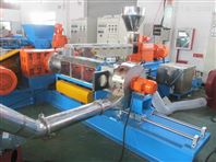 PVC电缆料专用双阶式造粒机组