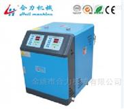 板材生产线专用模温机